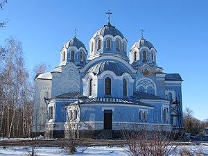 Bobrynets - Image: Вознесенська церква. Бобринець