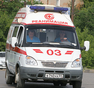 Healthcare in Russia - Ambulance car-based GAZelle is the most common type of ambulances in Russia