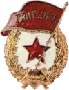 Soldiers Guards badge