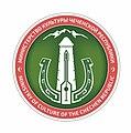 Герб Министерства Культуры Чеченской республики.jpg