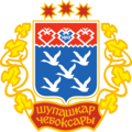 Герб большой.png