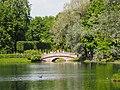 Горбатый мост в Екатерининском парке.jpg