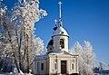 Гостилицы, церковь Пресвятой Троицы.jpg