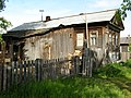 Домики Верхотурья - panoramio (2).jpg