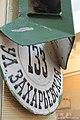 Дом-музей І з'езда РСДРП 07.jpg