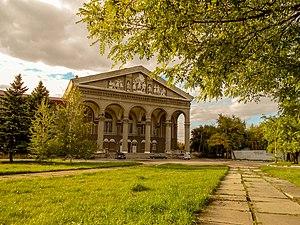 Horlivka - Horlivka Palace of Culture