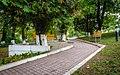 Железноводский парк - panoramio (11).jpg