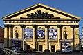Здание Государственного цирка, Ростов-на-Дону, Пономарева.jpg