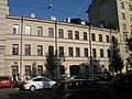 Здания, в которых в 1885-1918 гг. находились Высшие женские (Бестужевские) курсы; Санкт-Петербург.jpg