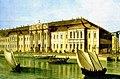 Зимний дворец Петра I - фрагмент Махаева.jpg