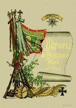 История Лейб-Гвардии Егерского полка за сто лет 1796-1896 1896.djvu