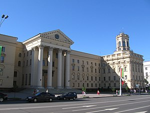 State Security Committee of the Republic of Belarus - Image: КГБ РБ