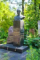 Київ, Байкове, Могила Бєлоусова М. М., народного артиста України.jpg