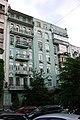 Київ, Будинок прибутковий, Руставелі Шота вул. 27.jpg