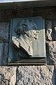 Київ, Ділова вул. 7, Барельєф на честь Г. Димитрова, болгарського революціонера.jpg