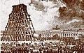 Литография - Подъём Александровской колонны в 1832 году.jpg