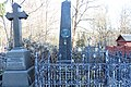 Могила Героя Радянського Союзу Ареф'єва.jpg