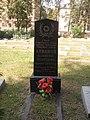 Могила Героя Советского Союза Алексея Ахманова.JPG
