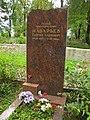 Могила Героя Советского Союза Георгия Назарьева.jpg