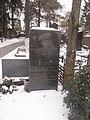 Могила Героя Советского Союза Николая Спириденко.JPG