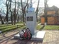Могила героя Советского Союза гвардии лейтенанта Ладушкина.jpg