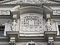 Ново-Михайловский дворец, деталь фасада03.jpg