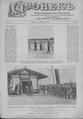 Огонек 1902-26.pdf