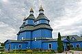 Острів. Миколаївська церква. 1740 р.jpg