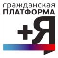 """Официальная эмблема партии """"Гражданская Платформа"""".png"""