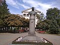 Памятник-бюст М.М. Коцюбинському 2018.jpg