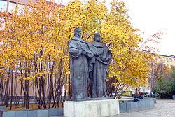 Памятник Кириллу и Мефодию.jpg