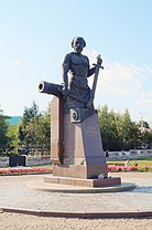 Памятник Никите Демидову в Туле.JPG