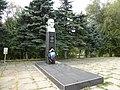 Памятник герою Советского Союза Подгорному.jpg