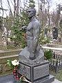 Памятник на могиле В. И. Чукарина.jpg