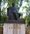 Пам'ятник О.С. Пушкіну, м Кривий Ріг.jpg