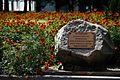 Парк біля садиби Качанівка 2.jpg