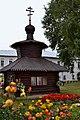 Святой источник Толгского монастыря.jpg