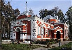 Старое Высокае. Свята-Георгіеўская царква.jpg