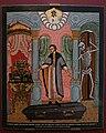 С. Ушаков 1660 Смертный человек.jpg