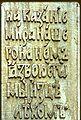 Текст у распятия. Натальевка. 1913.jpg