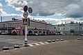 Успенская площадь в Угличе.jpg