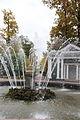 Фонтан «Ева» (Санкт-Петербург и Лен.область, Петергоф, западная часть Марлинской аллеи).JPG