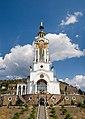 Храм-маяк Миколая Чудотворця. Малоріченськ..Панорама.jpg