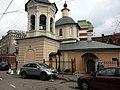 Церковь преподобного Сергия Радонежского в Крапивниках, Москва 02.jpg