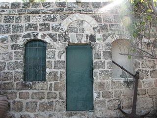 Khulda Village in Ramle, Mandatory Palestine