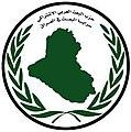 حزب البعث العربي الاشتراكي الطليعي.jpeg