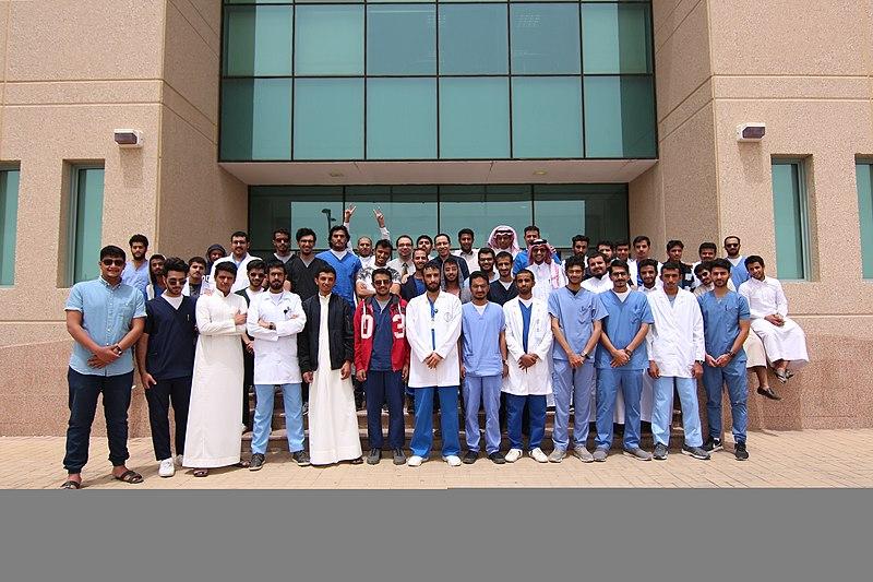 ملف طلاب كلية الطب بجامعة الباحة 2019 Jpg ويكيبيديا