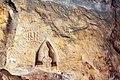 مجموعه تاریخی دروازه شیراز از جاذبه های گردشگری ایران Qur'an Gate 11.jpg