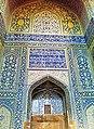مسجدامام(شاه)اصفهان-17.jpg