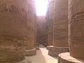 معبد الاقصر.jpg